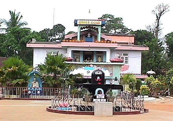 Prashanthi Nilayam- Abode of Highest Peace