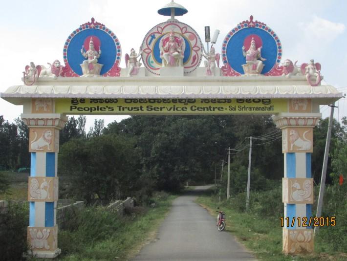 People's Trust Arch as you enter Sriramanahalli, on the Yellahankar-Doddabollapur Road