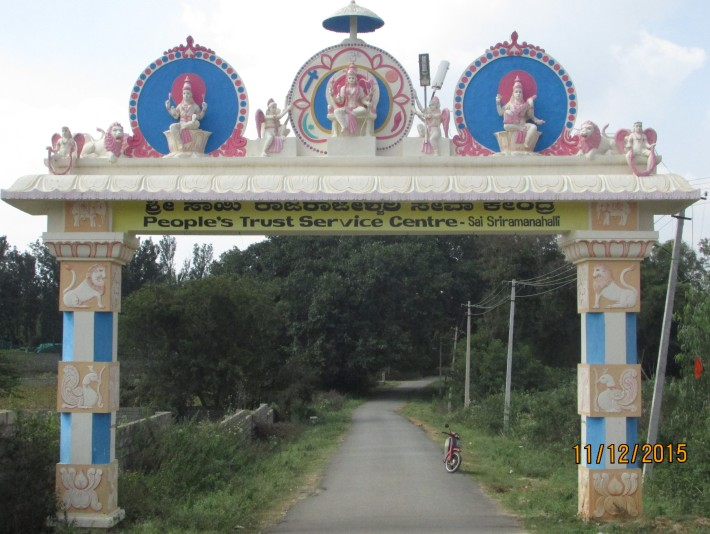 People's Trust Arch as you enter Sriramanahalli, on the Yellahankar-Doddabollapur Road